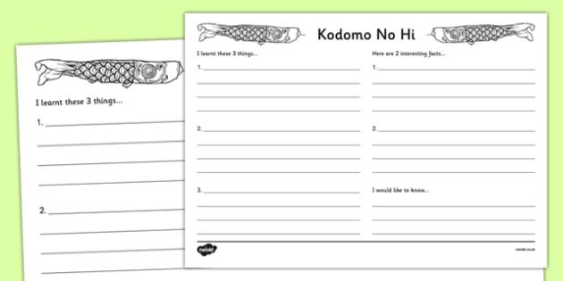 Kodomo No Hi Write Up Activity Sheet - kodomo no hi, children's day, japanese, event, japan, write up activity, worksheet