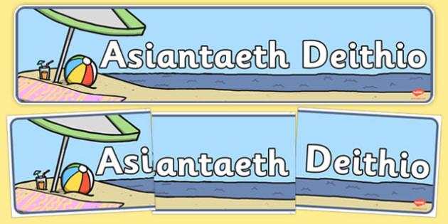 Travel Agents Display Banner Welsh Translation - roleplay, EAL