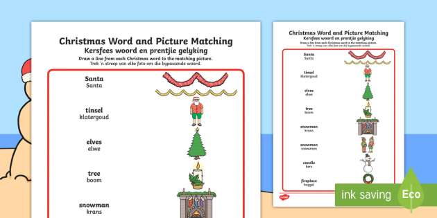 Christmas Word and Picture Matching Worksheet English/Afrikaans - Christmas Word and Picture Matching Activity - christmas themed, word and picture matching, christma