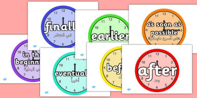 Time Conjunctions Clocks Arabic Translation - arabic, Connectives