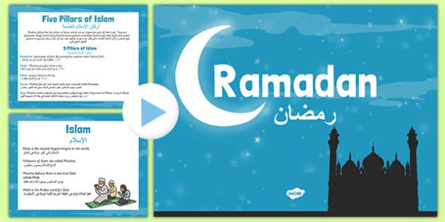 KS1 Ramadan Information PowerPoint Arabic Translation - arabic, ramadan, information, powerpoint