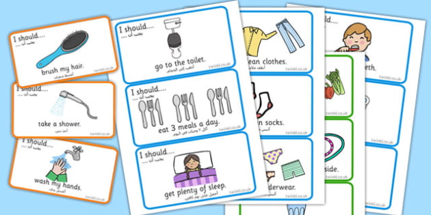 How to Look After Myself Visual Aid Cards Arabic Translation - arabic