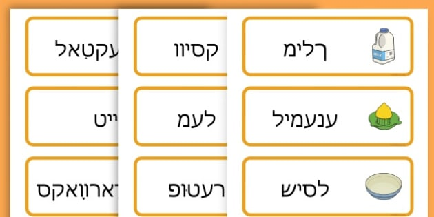 Pancake Day Recipe Word Cards - australia, pancake, day, cards - Yiddish