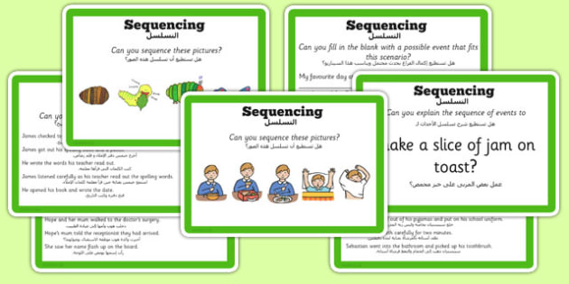 Guided Reading Skills Task Cards Sequencing Arabic Translation - arabic, guided, reading