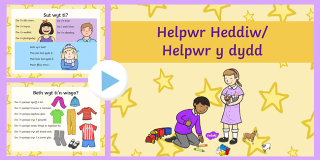 Welsh Language Patterns PowerPoint Presentation for Nursery Reception - welsh, cymraeg, PowerPoint, Welsh Second Language, Weather, Who are you?, Nursery/Reception