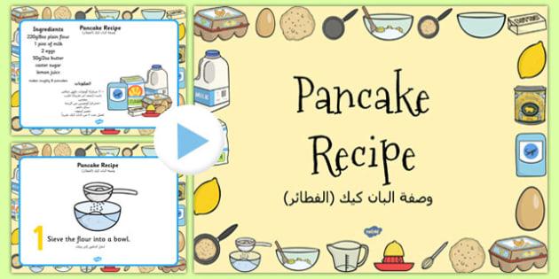 Pancake Recipe PowerPoint Arabic Translation - arabic, pancake, pancake day, recipe, cooking