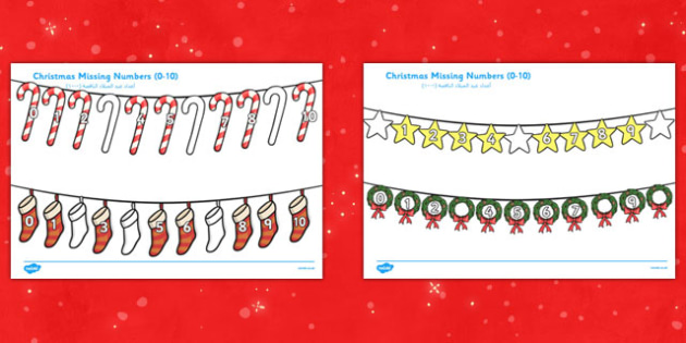 Christmas Missing Numbers 0-10 Arabic Translation - arabic, christmas, missing numbers, missing, numbers, 0-10