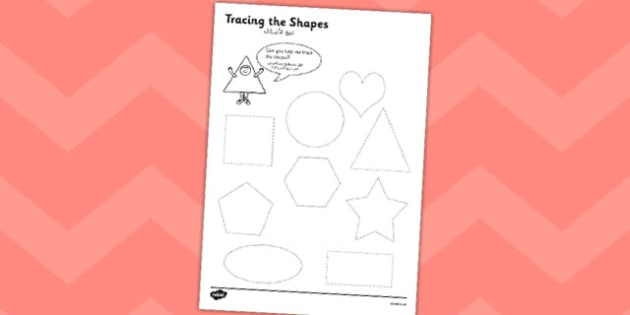 Shape Tracing Worksheet Arabic Translation - arabic, shape, tracing