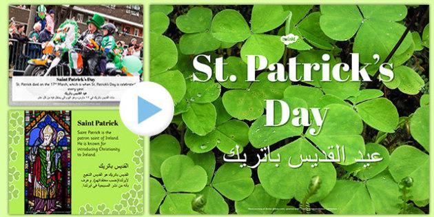 St. Patrick's Day PowerPoint Arabic Translation - arabic, st patricks day, powerpoint, day