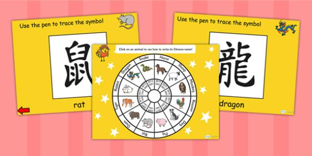 Chinese New Year Zodiac Animal Character Trace Activity Flipchart