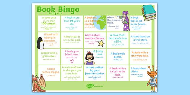 Book Bingo A3 Display Poster Arabic Translation - arabic, reading, literacy, game, library, ks2, display, classroom, english