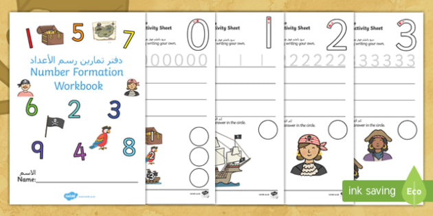 Pirate Themed Number Formation Workbook Arabic/English - Number Formation Workbook Pirates - number, formation, pirates, number fromation, number formtion, n
