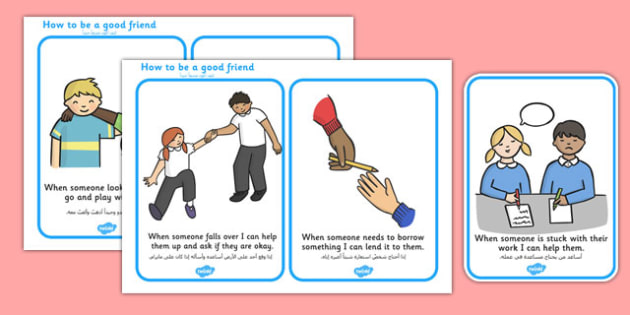 How to Be a Good Friend Cards Arabic Translation - arabic, how, good friend, cards, good, friend, how to be