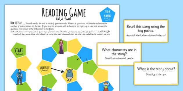 Reading Comprehension Board Game Arabic Translation - arabic, reading comprehension, board game, game