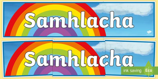 Irish Similes Display Banner Gaeilge
