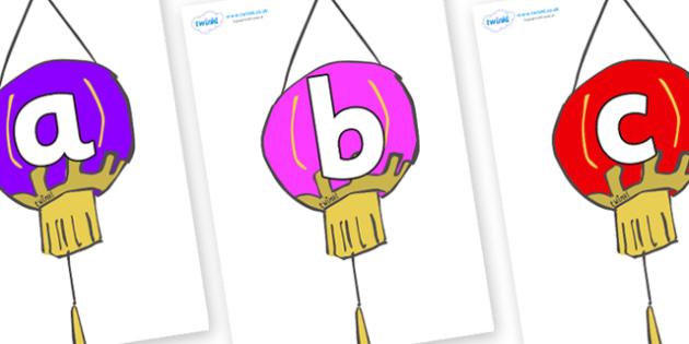Phoneme Set on Lanterns (Multicolour) - Phoneme set, phonemes, phoneme, Letters and Sounds, DfES, display, Phase 1, Phase 2, Phase 3, Phase 5, Foundation, Literacy