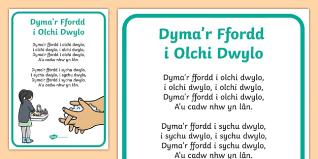 How to Wash Your Hands Second Language Song Lyrics-Welsh