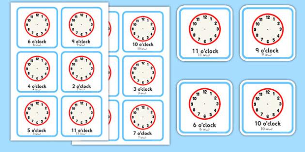 Write the Time O'Clock Cards Arabic Translation - arabic, write, time, o'clock, cards, clocks