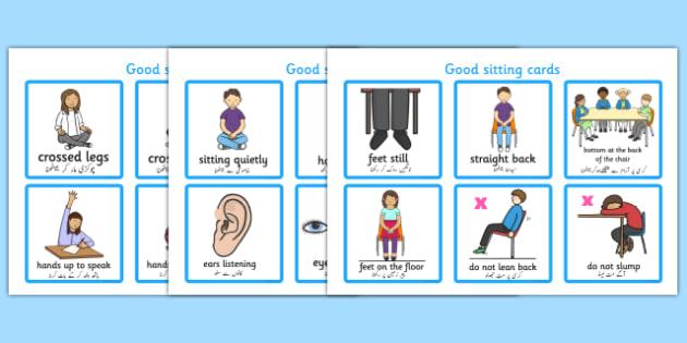 Good Sitting Cards Urdu Translation - urdu, Good sitting, listen, behaviour management, SEN, good sitting, crossed legs, folder arms, hands up, quiet, good listening, good looking, lips closed, listening, brain box