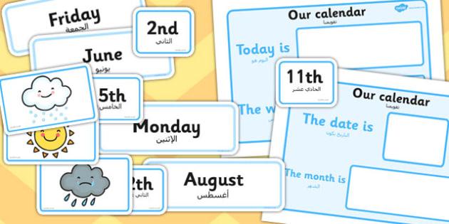 Weather Calendar Arabic Translation - arabic, weather, calendar, eal, language