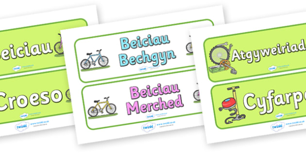 Bicycle Shop Display Signs (Welsh) - Welsh, Wales, bicycle, foundation, display, banner, sign, bike, shop, repair, poster, languages, cymru
