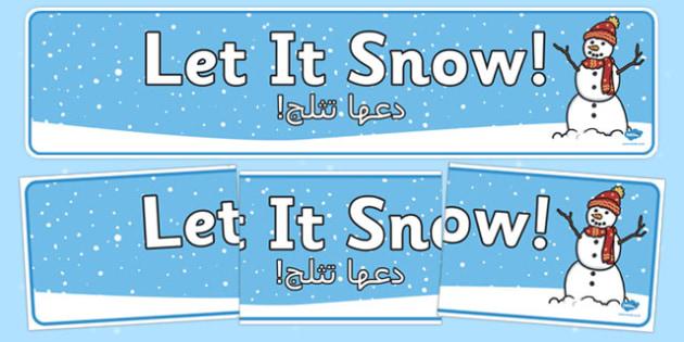 Let it Snow Display Banner Arabic Translation - arabic, let it snow, display banner, display, banner, winter, snow
