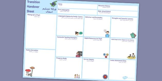 EAL Transition Handover Sheet to a New School Arabic Translation - arabic