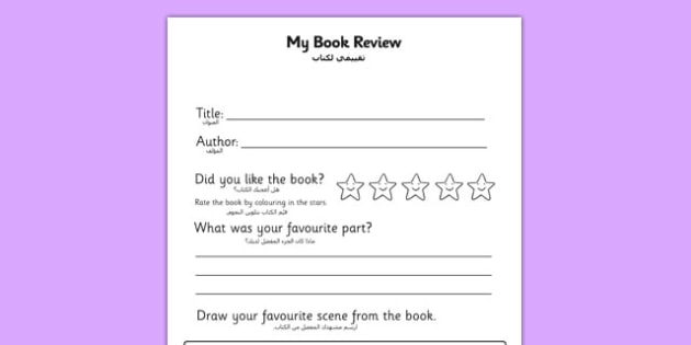 Book Review Writing Frame Arabic Translation - arabic, book review, writing frame, writing, frame