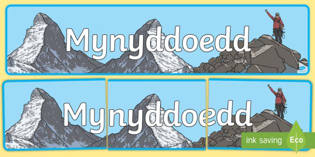 Mynyddoedd Baner Arddangosfa - Dysgu Cymraeg fel Ail Iaith, Affrica, mynyddoedd, CYmraeg, iaith, cyfnod sylfaen,Welsh