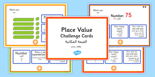 Place Value Maths Challenge Cards Arabic Translation - arabic, place value, maths, challenge cards