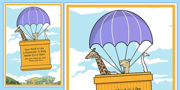Your Mind is Like a Parachute Motivational Poster Arabic Translation - arabic, motivational