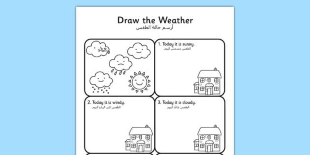 Draw the Weather Worksheet Arabic Translation - arabic, draw, weather, worksheet, seasons