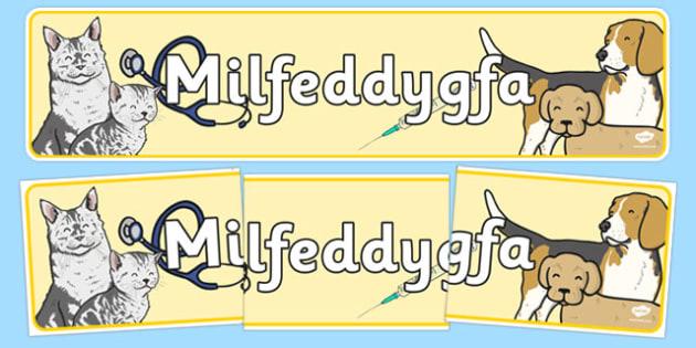 Baner Milfeddygfa