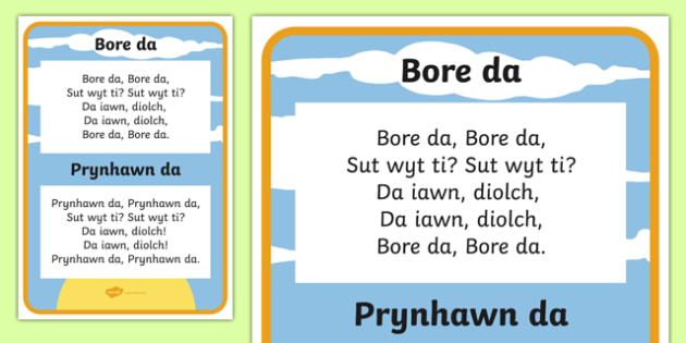 Good Morning and Afternoon Welsh Second Language Song Lyrics-Welsh