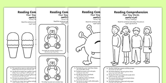 Reading Comprehension Four Key Words Activity Sheets Arabic Translation - Reading comprehension, information carrying words, key words, worksheet