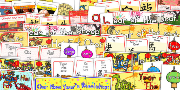 Chinese New Year Display Pack - australia, chinese new year