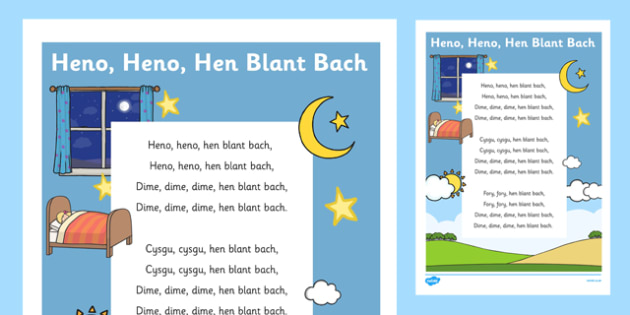 Hwiangerdd 'Heno, Heno, Hen Blant Bach - hwiangerdd, Heno, Heno, Hen Blant Bach, traddiodiadol, Welsh, Wales