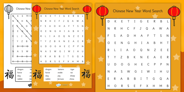 Chinese New Year Wordsearch - chinese, new year, wordsearch