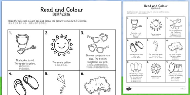Summer Read and Colour Activity Sheet Chinese Mandarin Translation - seasons, weather, reading, waether, WHEATHER, seaons, wetaher, weaher, summertime, Timw, worksheet