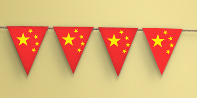 China Flag Bunting - china, flag, bunting, china bunting, china flag, flag bunting,, classroom bunting, classroom decoration, china decoration, chinese