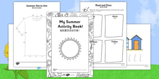 Summer Activity Booklet Chinese Mandarin Translation - EYFS, Early Years Key Stage 1, end of term, colouring, seasons, puzzles, games, seaside, holidays, Chinese, Mandarin, translation, eal, mfl,