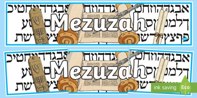 Mezuzah Display Banner