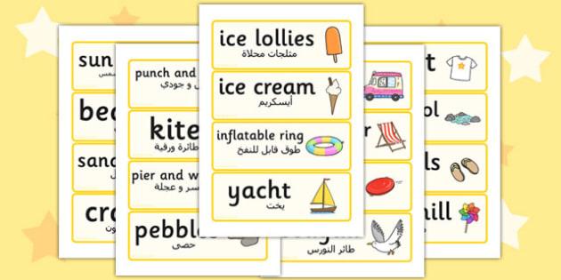 بطاقات كلمات عن شاطئ البحر إنجليزي عربي