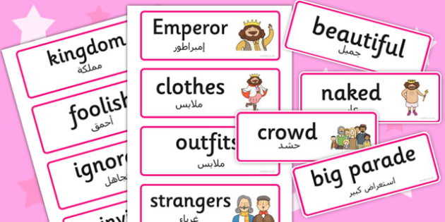 The Emperors New Clothes Word Cards Arabic Translation - arabic