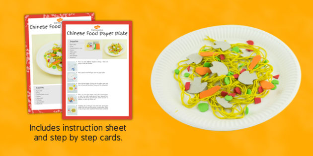 Chinese Food Paper Plate Craft Instructions - chinese food, craft, food, instructions