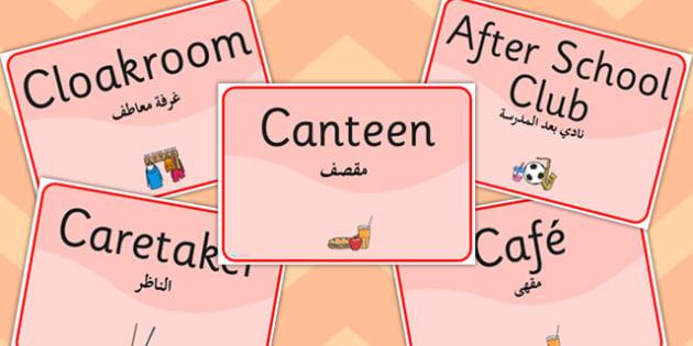 School Room Signs EAL Arabic Translation - arabic, school, rooms