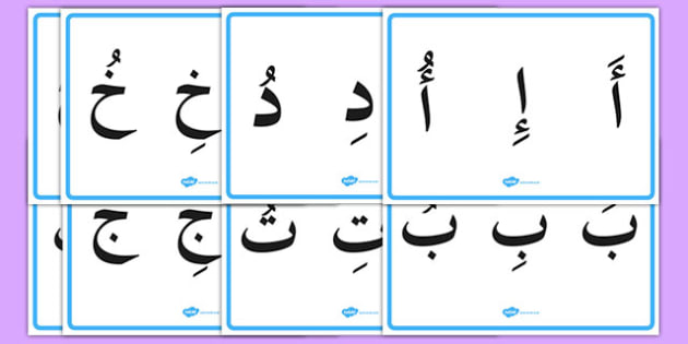 Alphabet with Short Vowels Display Posters Arabic - arabic, alphabet, short vowel, display, poster