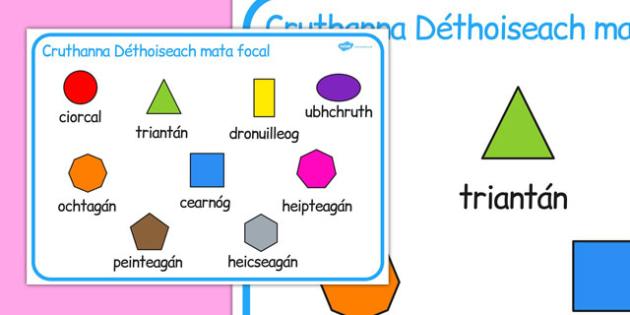 2D Shapes Word Mat Gaeilge - gaeilge, roi, 2d shape, word mat, word, mat, 2d, shape, maths, numeracy