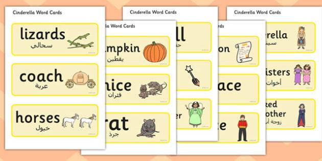Cinderella Word Cards Arabic Translation - arabic, cinderella
