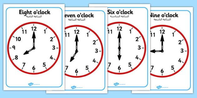 Analogue Clocks Hourly Arabic Translation - arabic, Time resource, Time vocabulary, clock face, O'clock, half past, quarter past, quarter to, shapes spaces measures